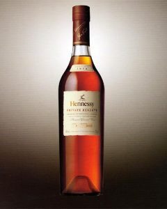 Hennessy Private Reserve gift
